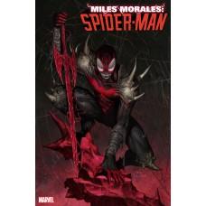 MILES MORALES SPIDER-MAN #21 INHYUK LEE KNULLIFIED VAR