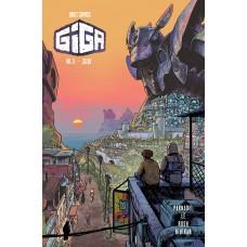 GIGA #3 CVR B GORHAM