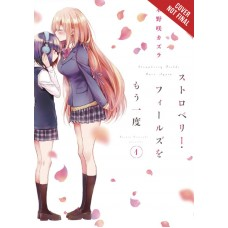 STRAWBERRY FIELDS ONCE AGAIN GN VOL 01 (C: 0-1-2)