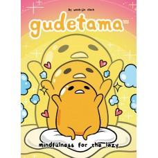 GUDETAMA HC MINDFULNESS FOR LAZY HC