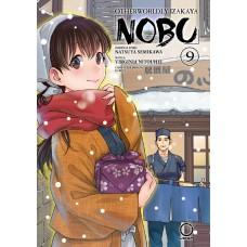 OTHERWORLDLY IZAKAYA NOBU TP VOL 09 (C: 0-1-2)