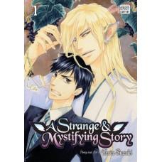 STRANGE & MYSTIFYING STORY GN VOL 01 (MR)
