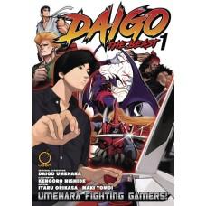 DAIGO THE BEAST GN VOL 01 (OF 3)