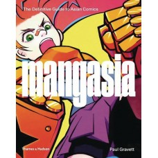 MANGASIA DEFINITIVE GUIDE TO PAN ASIAN COMIC ART SC
