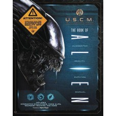 BOOK OF ALIEN AUGMENTED REALITY SURVIVAL MANUAL HC