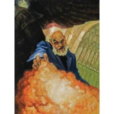 HIGH HEAVEN #3 (MR)