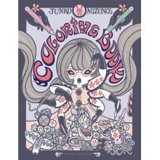 JUNKO MIZUNO COLORING BOOK SC (MR)