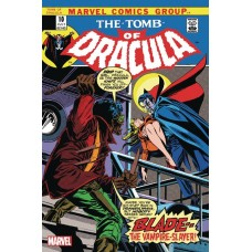 TOMB OF DRACULA #10 FACSIMILE EDITION @D