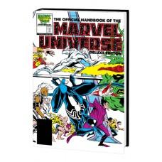 OFFICIAL HANDBOOK MARVEL UNIVERSE DLX ED OMNIBUS HC DM VAR