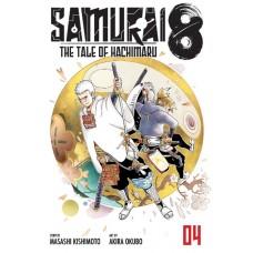 SAMURAI 8 TALE OF HACHIMARU GN VOL 04 (C: 1-1-2)