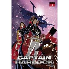 SPACE PIRATE CAPT HARLOCK #6 CVR A QUALANO