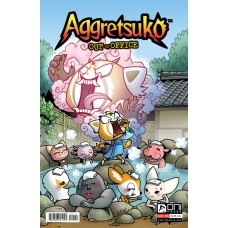 AGGRETSUKO OUT OF OFFICE #1 CVR A HICKEY