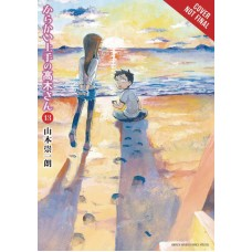 TEASING MASTER TAKAGI SAN GN VOL 13 (C: 0-1-2)