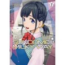 SUNDOME MILKY WAY GN VOL 02 (MR) (C: 0-1-1)