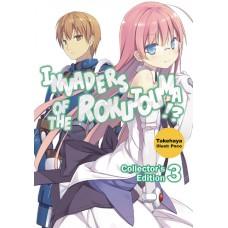 INVADERS OF ROKUJOUMA COLL ED VOL 03 (C: 0-1-1)