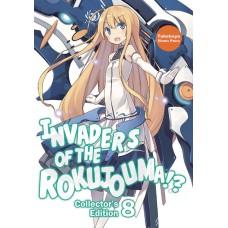 INVADERS OF ROKUJOUMA COLL ED VOL 08 (C: 0-1-1)